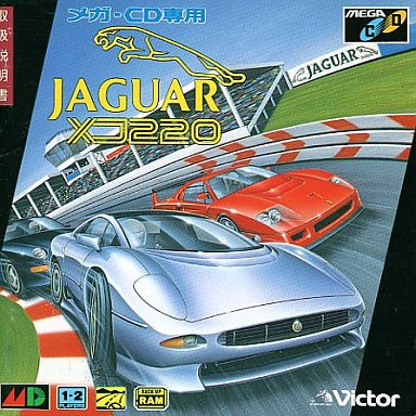 Image for Jaguar XJ220
