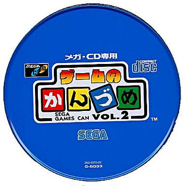 Image 1 for Sega Games Can Vol. 2