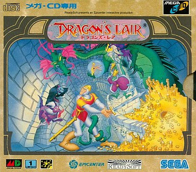 Image for Dragon's Lair