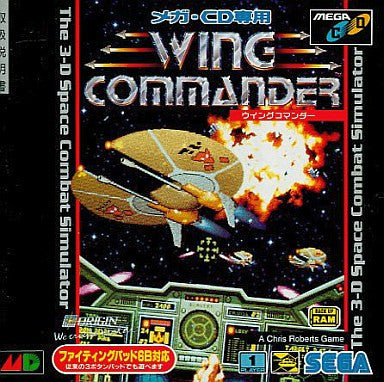 Image for Wing Commander