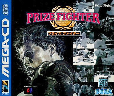 Image for Prize Fighter