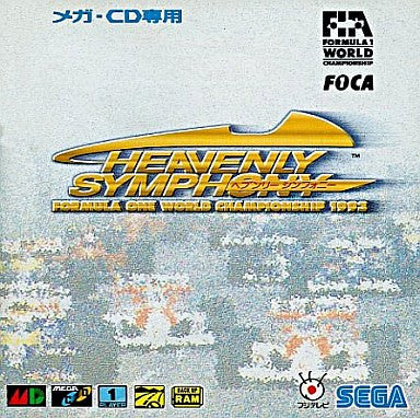 Image 1 for Heavenly Symphony: Formula One World Championship 1993