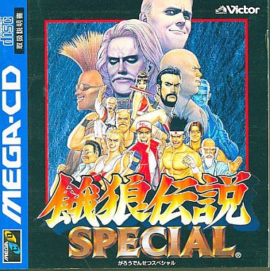 Image for Fatal Fury Special