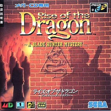 Image 1 for Rise of the Dragon: A Blade Hunter Mystery