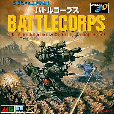 Image for Battlecorps
