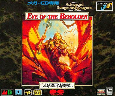 Image for Advanced Dungeons & Dragons: Eye of the Beholder