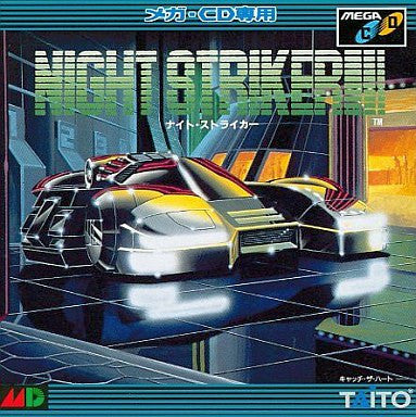 Image 1 for Night Striker