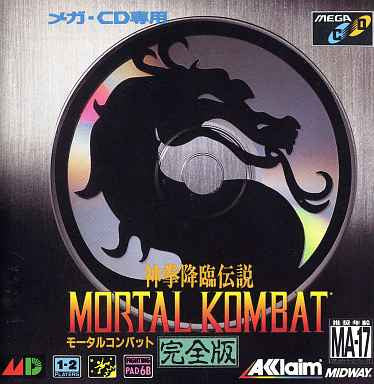 Image for Mortal Kombat Perfect Edition