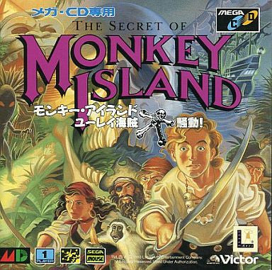 Image 1 for The Secret of Monkey Island