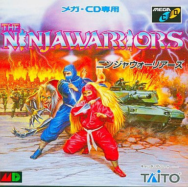 Image 1 for The Ninja Warriors