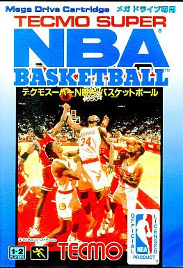 Image for Tecmo Super NBA Basketball