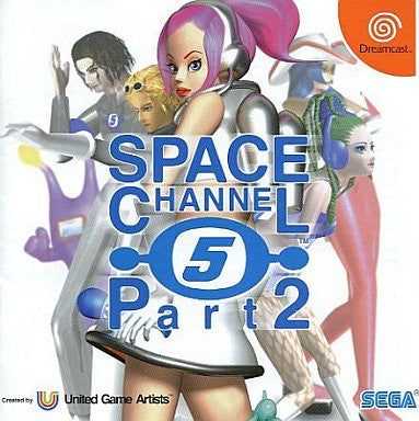 Image 1 for Space Channel 5 Part 2