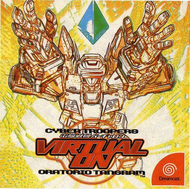 Image 1 for Cyber Troopers Virtual-On Oratorio Tangram