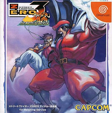 Street Fighter Zero 3 (for Matching Service)