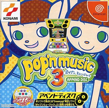 Image 1 for Pop'n Music 3 Append Disc