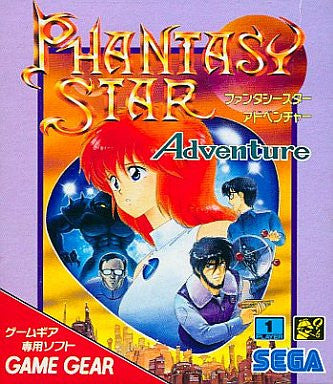 Image 1 for Phantasy Star Adventure