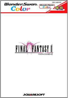 Image for Final Fantasy II