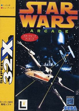 Image 1 for Star Wars Arcade