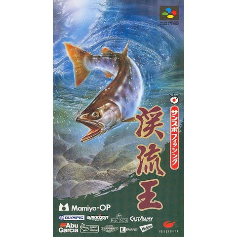 Image for Sun Spo Fishing Keiryu Ou
