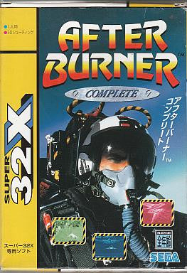 Image for After Burner Complete