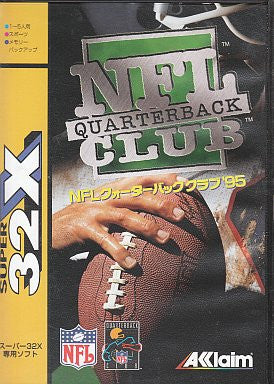 Image for NFL Quarterback Club '95