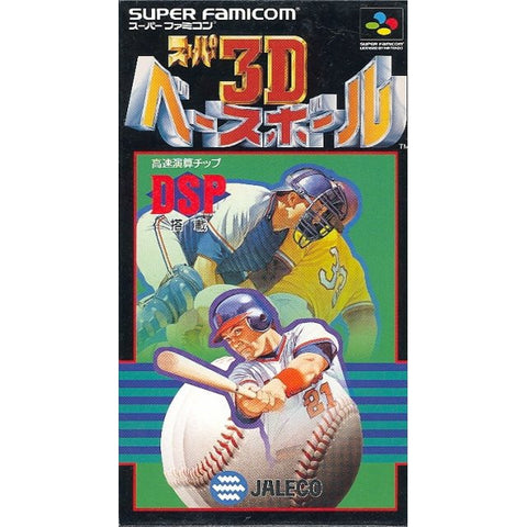 Image for Super 3D Baseball