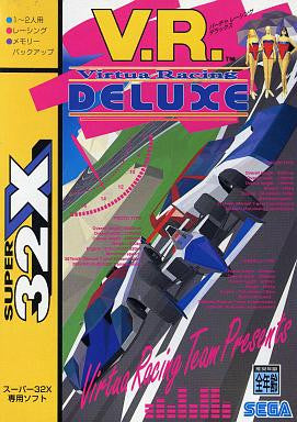 Image for Virtua Racing Deluxe