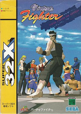 Image 1 for Virtua Fighter