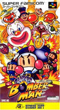 Thumbnail 1 for Super Bomberman
