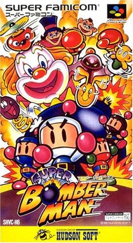 Image for Super Bomberman