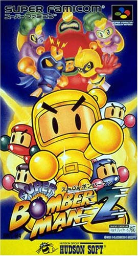 Image 1 for Super Bomberman 2