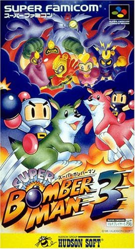 Image 1 for Super Bomberman 3