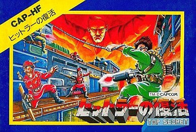 Image for Bionic Commando
