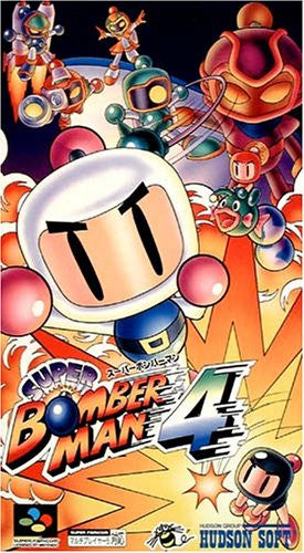 Image 1 for Super Bomberman 4