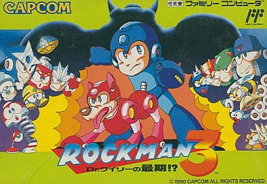 Image 1 for RockMan 3: Dr. Wily no Saigo!?