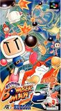 Super Bomberman 5 - 1