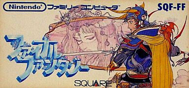 Image 1 for Final Fantasy