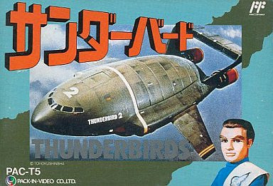 Image for Thunderbirds