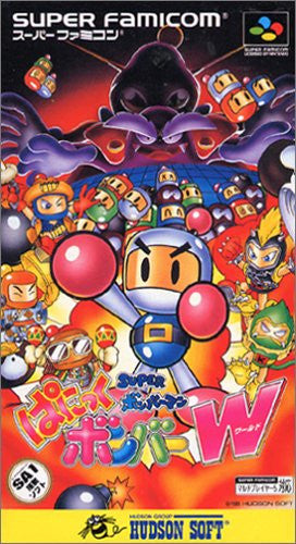Image 1 for Super Bomberman: Panic Bomber W