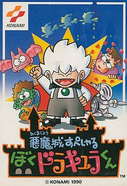 Image for Kid Dracula