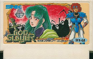 Image for God Slayer: Haruka Tenkuu no Sonata