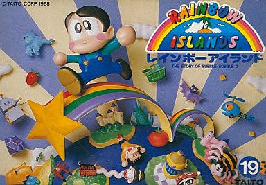 Image for Rainbow Islands: The Story of Bubble Bobble 2