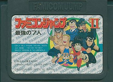 Image 1 for Famicom Jump II: Saikyou no 7 Nin