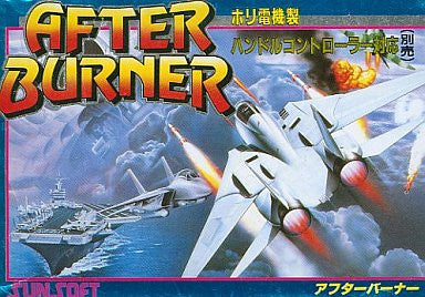 Image 1 for After Burner