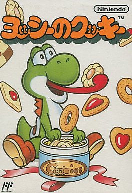 Image 1 for Yoshi's Cookie