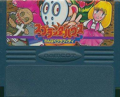 Image 1 for Splatterhouse: Wanpaku Graffiti