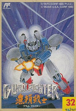 Image for Burai Fighter