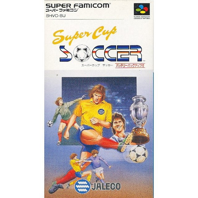 Image 1 for Super Cup Soccer