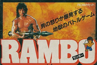 Image 1 for Rambo