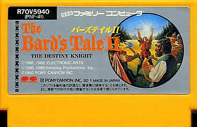 Image 1 for The Bard's Tale II: The Destiny Knight